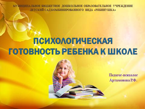 история реферат столыпин: