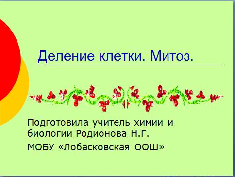 Автор xomu на 12 08