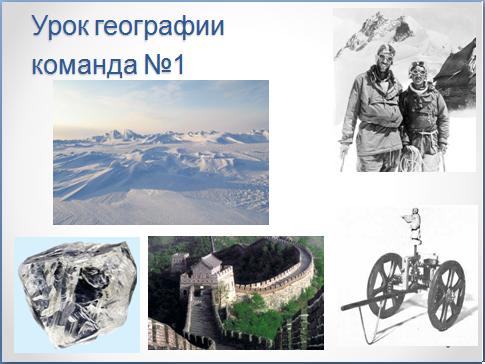 Официальные праздники 2008 россия