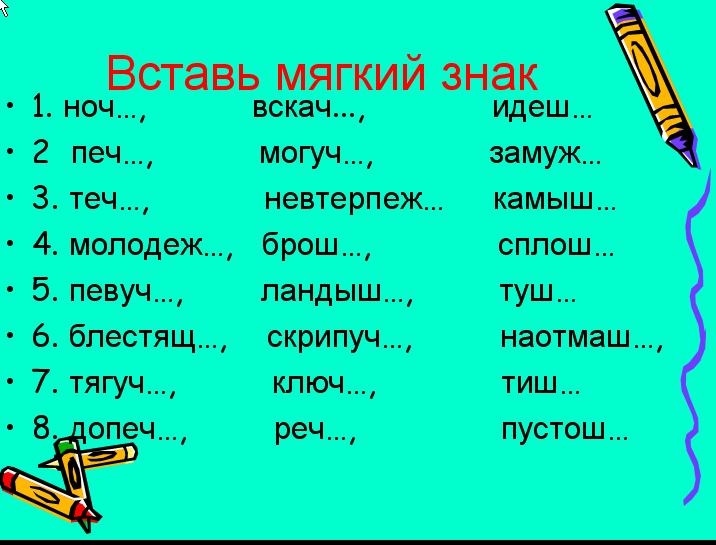 сочинение по русскому языку а.в.сайкиной детская спортивная школа