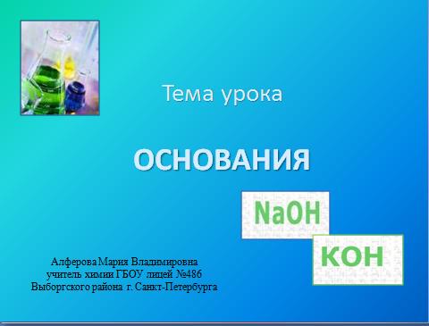Готовые Домашние Задания по русскому языку Разумовская 7 Класс