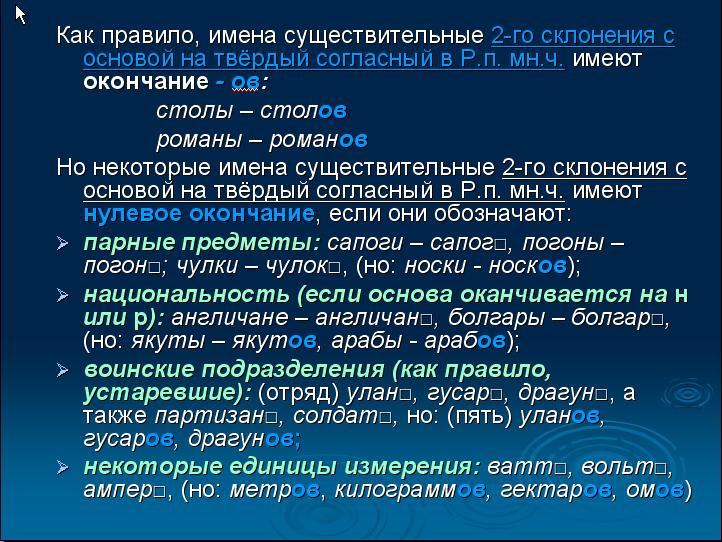 Конспекты Уроков Русского Языка 10 Класс Учебник Гольцова