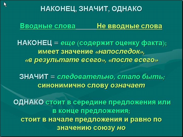 егэ русский язык критерии проверки сочинения