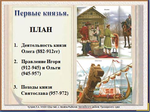 История государства и права зарубежных стран. Предмет и.
