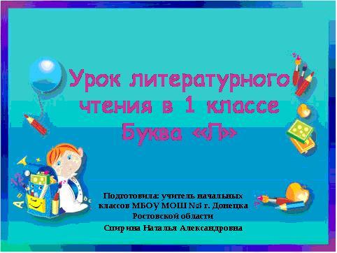 """УМК """"Начальная школа 21 века""""."""