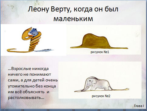 Антуан де сент-экзюпери. Маленький принц | iphone/ipad | české apps.