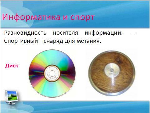 Приказ Минобразования России от 09.02.98г.