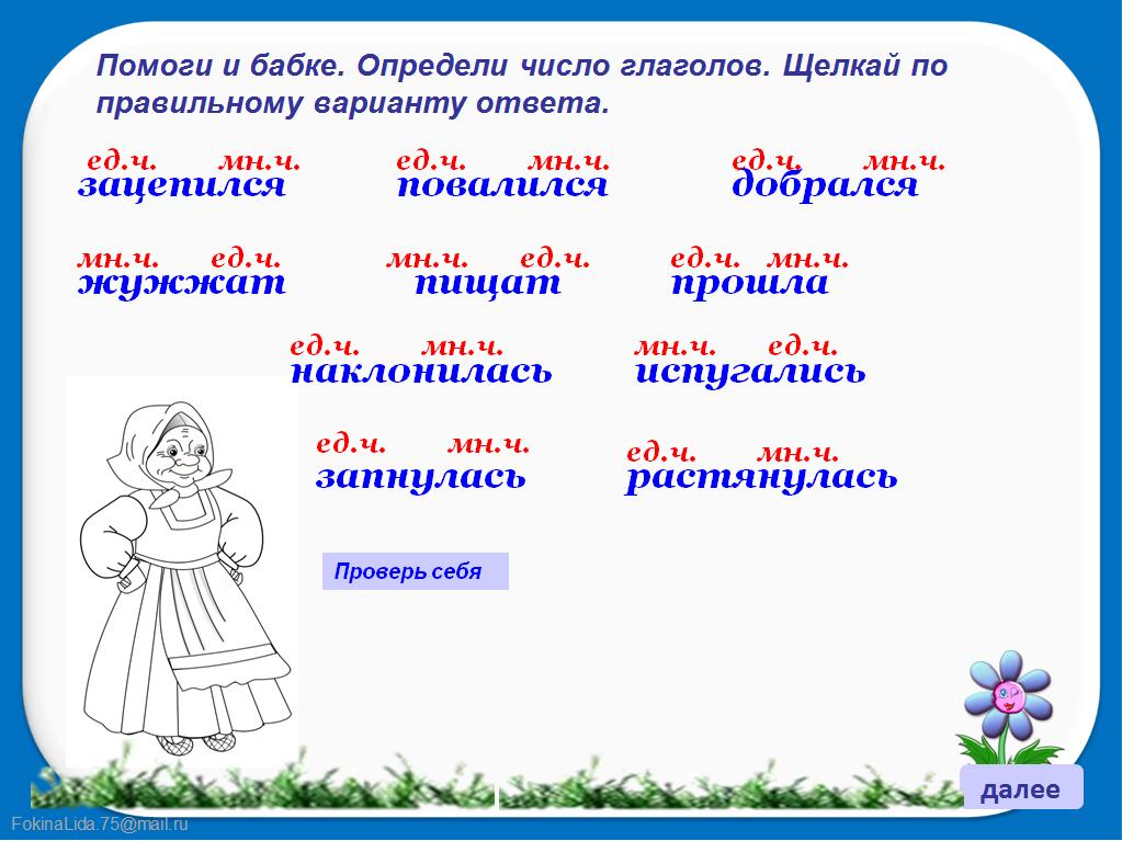 Биболетова 9 гдз переводы