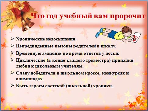 s-1-sentyabrya-otkritki-pozdravleniya-roditelyam
