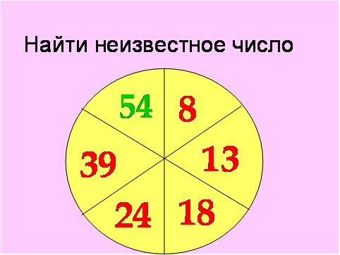 логические задачи по математики: