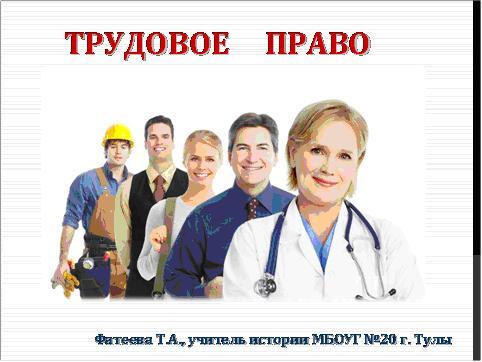 Электро схема москвич 412.
