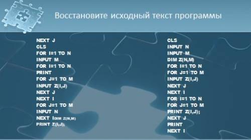 Программы Для Интерактивной Доски Для Дошкольников