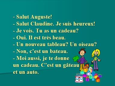 конспект урок знакомство французский язык