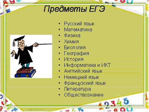 Решебник Английский 9 Класс Виргина Эванс