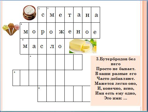 Гдз пособие по русскому для Старших Классов Греков Крючков Чешко