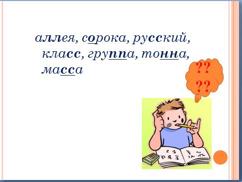 Миру 1 класс фгос школа россии