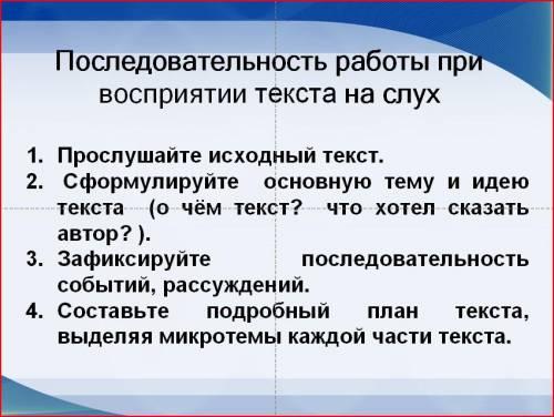 Как написать сжатое изложение по русскому языку презентация заказать дипломную работу 1с