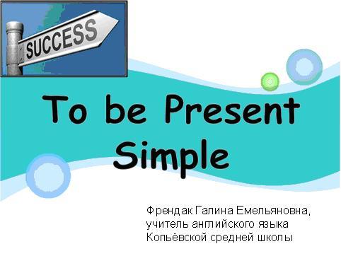 Презентацию по британскому языку на тему глаголы
