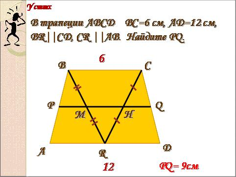 Дидактические Материалы По Математике 5 Класс Решебник