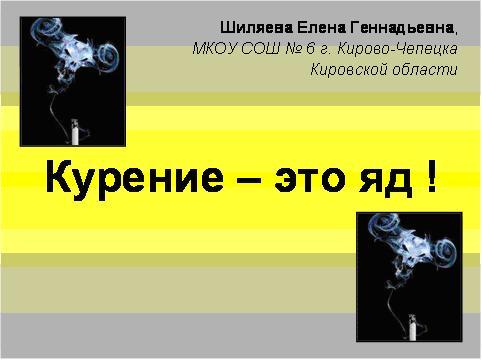 Think Часа Сценарий Интеллектуальное Казино Классного maintain health and