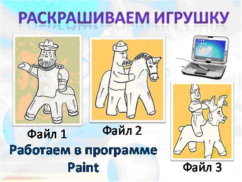 шпикалова изобразительное искусство: