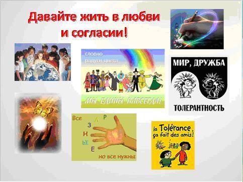 96080649 Мысль И Судьба Психолога Выготского