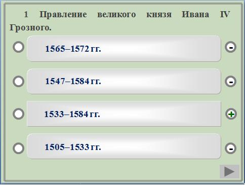 Контрольные работы по истории История Учительский портал  Целевая