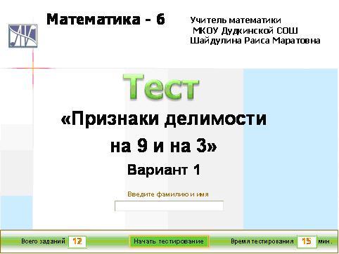 Гдз по Математике Автор Рудницкая Юдачева