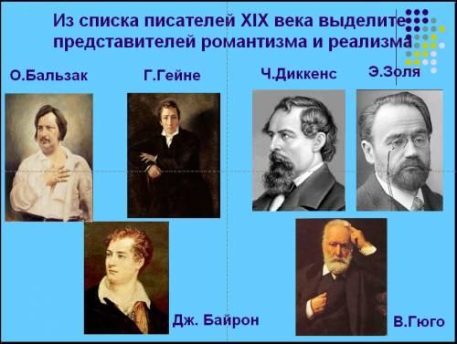 Презентация с учительского портала литература русская 19 век