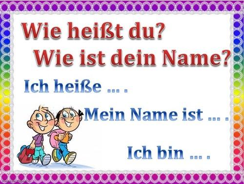 презентации по немецкому знакомство