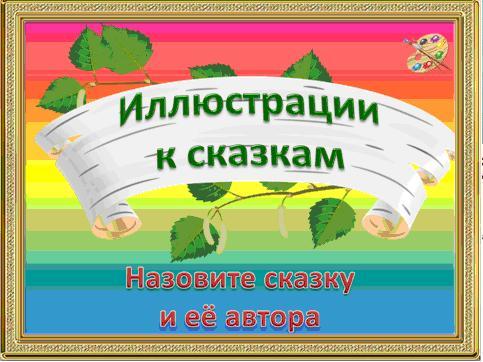 Все божьи дети могут танцевать харуки мураками читать