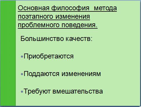 46029421 Дошкольный Логопед — Mologoped