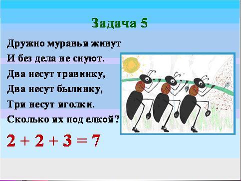 Как сделать эту задачу 232