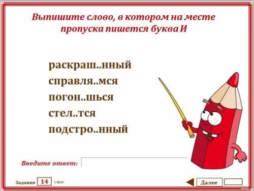 примеры написания сочинения егэ по русскому 11 класс