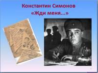 Конкурс чтецов, посвященный 70-летию Победы в Великой Отечественной войне
