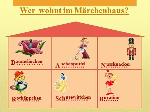 Карточки По Немецкому Языку Скачать Бесплатно
