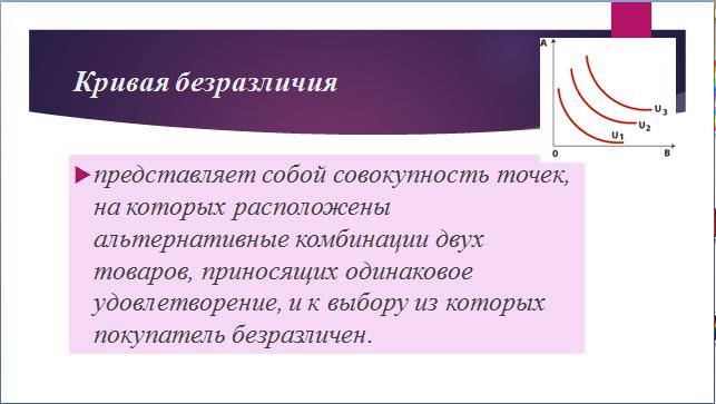 Книги литвиненко александра читать онлайн