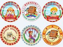 Медали для поощрения учащихся
