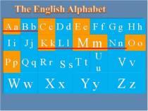 Английский алфавит. Повторение.