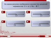 ОГЭ по математике. Задание 8.