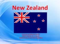 Презентация к уроку английского языка Новая Зеландия