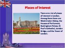 Презентация London is the capital of Great Britain