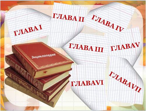 Поздравительные открытки на татарском языке на 1 сентября 54