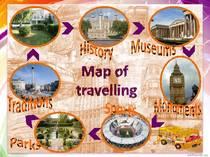 Игра-путешествие Экскурсия по Лондону