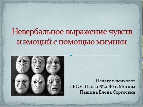 56467127 Представление Специалистов(учитель, Логопед, Психолог, Дефектолог) Учащегося На ПМПк