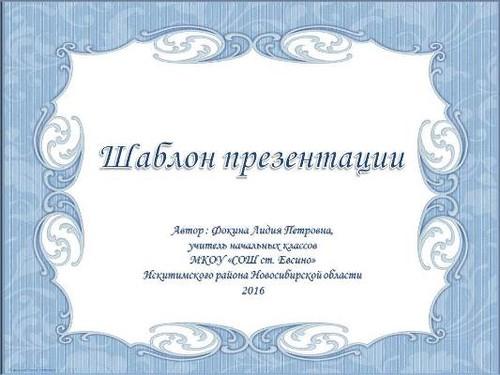 Синие Рамки, Голубое Золото с, граница, фиолетовый png | PNGEgg | 375x500