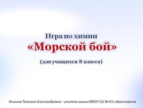 Интернет-магазин подарочных сертификатов l Купить подарки в