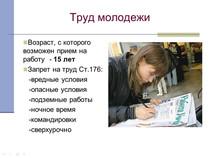 Презентации, уроки и тесты для учителя - Учительский портал