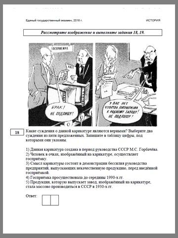 Тесты по истории азербайджана 5 класс с ответами