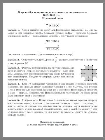 Цена контрольной работы по математике 1 курс 8635